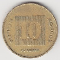 @Y@    Israel   10 Agorot           (3661) - Israël