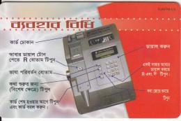 BANGLADESH(chip) - Shilpa Sangstha Cardphone(red), Generic Card 100 Units, Used