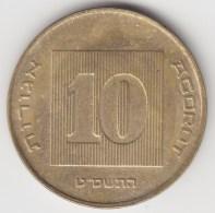 @Y@    Israel   10 Agorot           (3666) - Israël