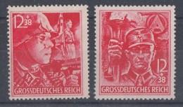 DR Minr.909-910 Postfrisch - Deutschland