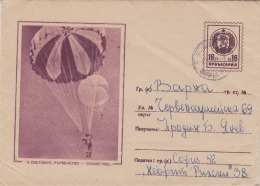 BULGARIEN 1960 - 16 CT Ganzsache Auf Brief Mit Fallschirmspringer - Bulgarien
