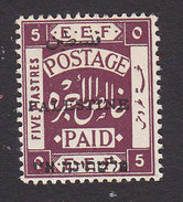 Palestine, Scott #22, Mint Hinged, Palestinian Stamp Overprinted, Issued 1921