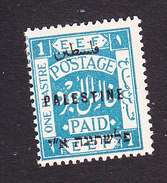 Palestine, Scott #42, Mint Hinged, Palestinian Stamp Overprinted, Issued 1921 - Palestine