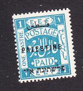 Palestine, Scott #42, Mint Hinged, Palestinian Stamp Overprinted, Issued 1921
