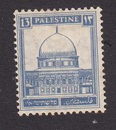 Palestine, Scott #74, Mint Hinged, Mosque Of Omar, Issued 1927