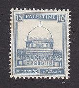 Palestine, Scott #76, Mint Hinged, Mosque Of Omar, Issued 1927 - Palestine