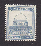 Palestine, Scott #76, Mint Hinged, Mosque Of Omar, Issued 1927