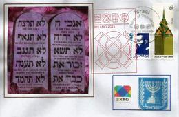 "ISRAEL. EXPO MILAN 2015 ""FIELDS OF TOMORROW"" Belle Lettre Du Pavillon Israël à Milan,avec Timbres Israël - 2015 – Milan (Italy)"