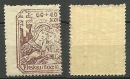 German Occupation RUSSIA Russie Pleskau Pskov 1941/1942 Michel 12 MNH - Occupation 1938-45