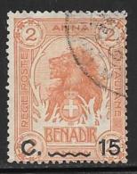 Somalia, Scott # 13 Used Lion, Surcharged, 1906 - Somalia