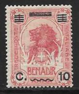 Somalia, Scott # 72 Mint Hinged Lion, Surcharged, 1926 - Somalia