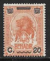 Somalia, Scott # 74 Mint Hinged Lion, Surcharged, 1926 - Somalia