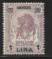 Somalia, Scott # 77 Mint Hinged Lion, Surcharged, 1926 - Somalia