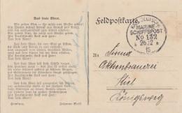 DR Karte Mit Stempel Kais. Deutsche Marine-Schiffspost Nr.132 26.12.15 - Deutschland