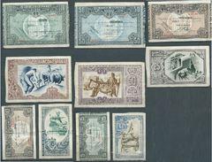 ESPAGNE SPANIEN SPAIN ESPAÑA 1937 SET ALL 5 VALUES BANCO ESPAÑA-BILBAO (EUZKADI) - [ 2] 1931-1936 : République