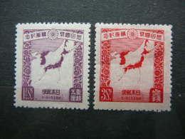 Japan 1930 * MH #Mi. 199/0 Maps