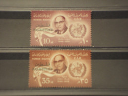 PALESTINA - 1958 Diritti U. 2 Valori - NUOVI(++) - Palestina