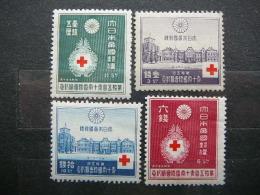Japan 1934 * MH #Mi. 209/2 Red Cross