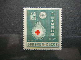 Japan 1934 ** MNH #Mi. 209 Red Cross - 1926-89 Empereur Hirohito (Ere Showa)