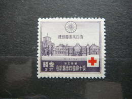 Japan 1934 ** MNH #Mi. 210 Red Cross