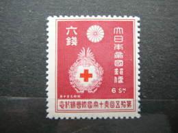 Japan 1934 ** MNH #Mi. 211 Red Cross