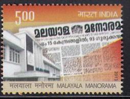 India MNH 2013, Malayala Manorama,  Newspaper, Journalim, Elephant Symbol, - Unused Stamps