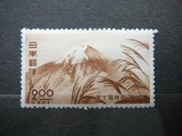 Japan 1949 * MH #Mi. 452 National Park