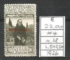 1926 OLTRE GIUBA S. Francesco L. 5+2.50 Nuvo ** MNH - Oltre Giuba