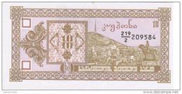 Georgia - Pick 36 - 10 Laris 1993 - Unc - Géorgie