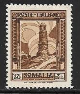 Somalia, Scott # 144 Mint Hinged Tower, 1932 - Somalia