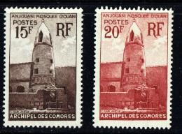 1950  Mosquée D'Ouani 15 Et 20 Fr  Yv 10-1 * - Unused Stamps