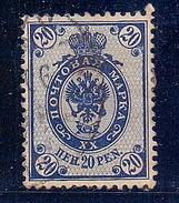 Finlande 052 - 1856-1917 Russische Administratie