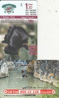 JORDAN - Bird, People In River, 05/02, Sample(no Chip, No CN) - Giordania