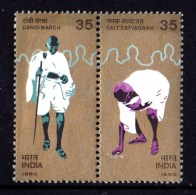 India 1980 Gandhi Dandi March Pair MNH  - See Notes - India