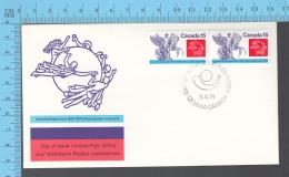 Canada - 1974   Pair Scott #649, Universal Postal Union Centenary, Mercury & Winged Horses - Fancy Cancelation - Poste