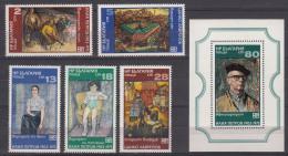 Bulgaria 1976 Mi#2517-2521 And Block#64 Mint Never Hinged - Bulgaria