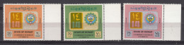 Kuwait 1975 Mi#641-643 Mint Never Hinged - Kuwait
