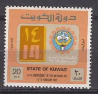 Kuwait 1975 Mi#641 Mint Never Hinged - Koweït