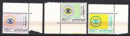 Kuwait 1976 Mi#671-673 Mint Never Hinged - Kuwait