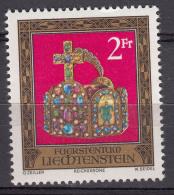 Liechtenstein 1975 Mi#628 Mint Never Hinged