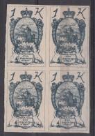 Liechtenstein 1920 Mi#24 Mint Never Hinged Piece Of Four