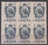 Liechtenstein 1920 Mi#24 Mint Never Hinged Piece Of Six