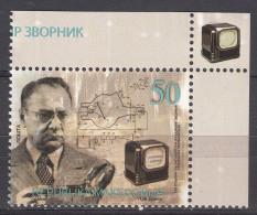 Macedonia 2013 Mint Never Hinged