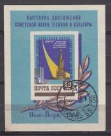 Russia SSSR 1959 Mi#Block 28 Used