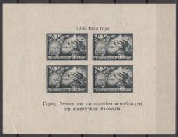 Russia SSSR 1944 Mi#Block 4 Mint Never Hinged