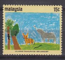 Malaysia 1971 Mi#86 Mint Never Hinged - Malaysia (1964-...)