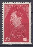 Russia SSSR 1937 Mi#569 Mint Hinged