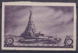 Russia SSSR 1937 Mi#564 U - Imperforated, Mint Hinged