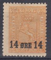 Norway 1929 Mi#154 Mint Hinged