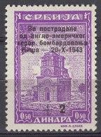 Germany Occupation Of Serbia - Serbien 1943 Mi#99 Mint Never Hinged - Besetzungen 1938-45